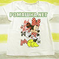 Детская футболка для девочки р. 110 ткань КУЛИР-ПИНЬЕ 100% тонкий хлопок ТМ Пташка 3100 Бежевый
