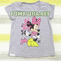 Детская футболка для девочки р. 116 ткань КУЛИР-ПИНЬЕ 100% тонкий хлопок ТМ Пташка 3100 Серый