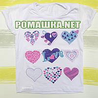 Детская футболка для девочки р. 86 ткань КУЛИР-ПИНЬЕ 100% тонкий хлопок ТМ Забава 3102 Бежевый