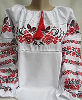 "Блуза с вышивкой ""Красная калина """