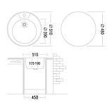 Ukinox FAМ 510 gt (матовая), фото 2
