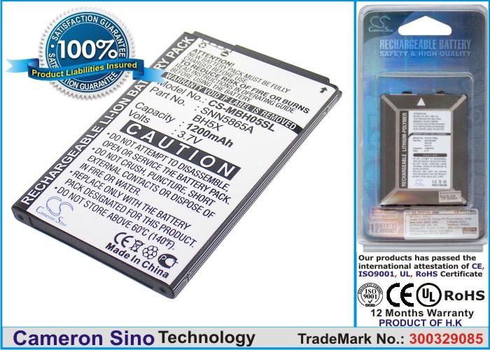 Аккумулятор Motorola BH5X 1200 mAh