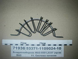 Воздухозаборник МАЗ-5551,5337 (пр-во МАЗ)