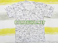 Детская футболка для мальчика р. 110 ткань КУЛИР-ПИНЬЕ 100% тонкий хлопок ТМ Забава 3103 Белый