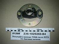 Полумуфта привода ТНВД (пр-во ЯМЗ)