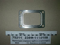 Прокладка корпуса турбокомпрессора (пр-во Россия)