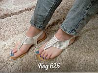 Босоножки на низком ходу сандали через палец белые