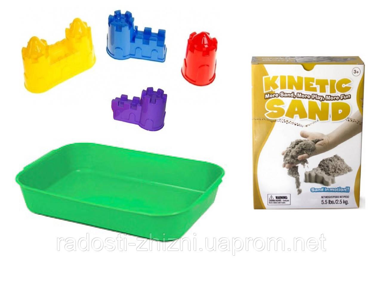 """Набор с кинетическим песком 2,5 кг WABA FUN """"Улыбка"""""""