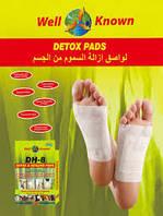 Пластыри для очистки организма DH-8 Detox &Healing Pads