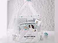 """Комплект постельного белья для новорожденных  Aran Clasy """"Bruno"""""""