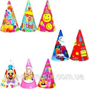 Колпак детский 20 мм «С днем рождения» …