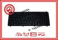 Клавиатура HP Compaq 6530, 6530S, 6531S, 6535, 6730, 6731S, 6735S, CQ510, CQ516, CQ610, CQ615 черная RU/US