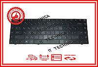 Клавиатура HP Compaq 620, 320, 621, 625, CQ620, CQ621, CQ625, D40 черная RU/US