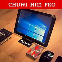 Chuwi Hi12 Pro (планшет) - Dual OS (Windows 10 + Android 5.1), 4/64GB