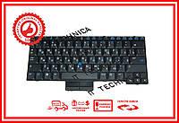 Клавиатура HP Compaq nc2400, nc2500, nc2510 черная RU/US