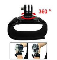 Крепление на руку для экшн камер GoPro, SJCAM, Xiaomi поворотное 360
