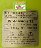 Оригинал! Опрыскиватель садовый Marolex Profession, 12 л., фото 2