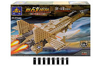 """Конструктор Brick 84021 """"Истребитель"""", 339 деталей"""