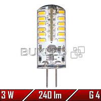 Светодиодная лампа 3Вт, 12 В, G4 , 240 Лм
