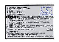 Аккумулятор OPPO BLP569 2100 mAh
