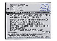 Аккумулятор OPPO BLP583 1500 mAh