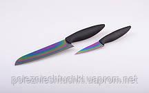 Набор ножей кухонных титановых 2 шт.