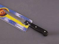 """Нож для мяса 15 см. """"Squalo"""""""