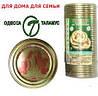 """Крышка закаточная Таламус Одесские """"Для дома для семьи"""" Эмаль упаковка 50 шт."""