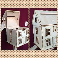 Домик-сундучок для подарков на свадьбу, 2 этажа