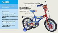 """Велосипед 18"""" детский 141808 (1) со звонком, зеркалом, вставками в колесах"""