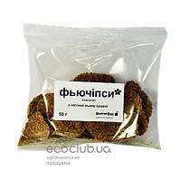 Фьючипсы с семенами льна Классические Фьючефуд 50г