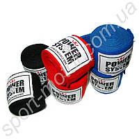Бинты для бокса Boxing Wraps 4m
