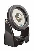 Подсветка OASE LunAqua Power LED W для пруда