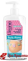 Гель для интимной гигиены беременных женщин Lirene, 300мл 108349068