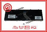 Клавіатура HP DV6-1004tx DV6-1206 DV6-1355 ориг, фото 2