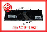 Клавіатура HP DV6-1006tx DV6-1208 DV6-1360 ориг, фото 2