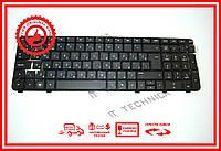 Клавиатура HP DV6 -6118 -6B04 T-6000 черная