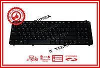 Клавиатура HP DV6-1116 DV6-1236 DV6-2110 оригинал