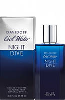 Davidoff Cool Water Night Dive Туалетная вода 50ml.Оригинал