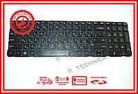 Клавиатура HP dv6-7003 dv6-7043 dv6-7218 оригинал