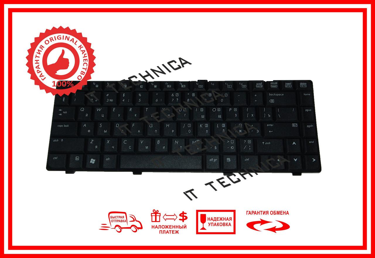 Клавіатура HP DV6111 DV6458 DV6729 оригінал