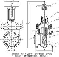 Задвижка чугунная DN  100 10 атм 325 x С