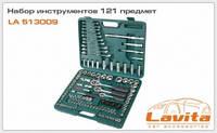 Наборы инструментов Lavita