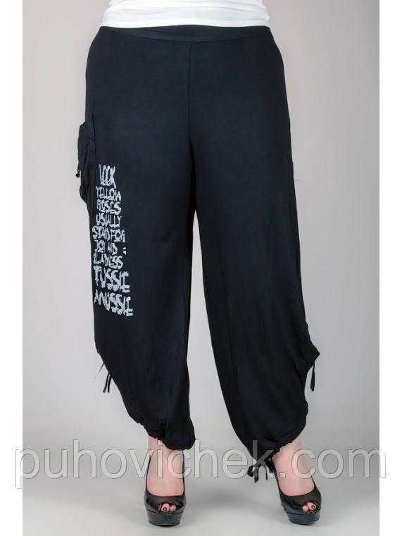 Женские брюки больших размеров