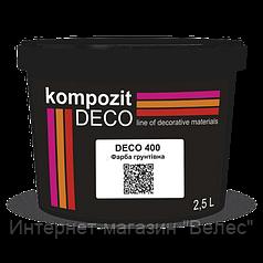 Краска грунтовочная Kompozit DECO 400 2,5 л