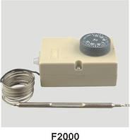 Термостат F-2000(-35c+35c)