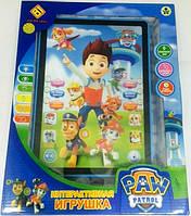 Интерактивный 3D планшет Щенячий патруль - Paw Patrol