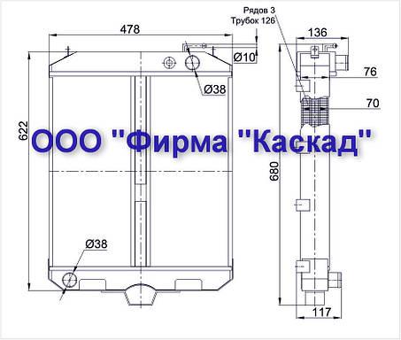 Радиатор водяного охлаждения РВ 041.13.1.10, фото 2