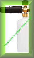 Пенная насадка LS1 (профи )для бесконтактной мойки