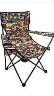 Раскладное кресло для рыбалки,пикника